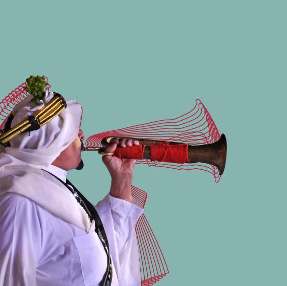 مسار مسار الموسيقى الشعبية