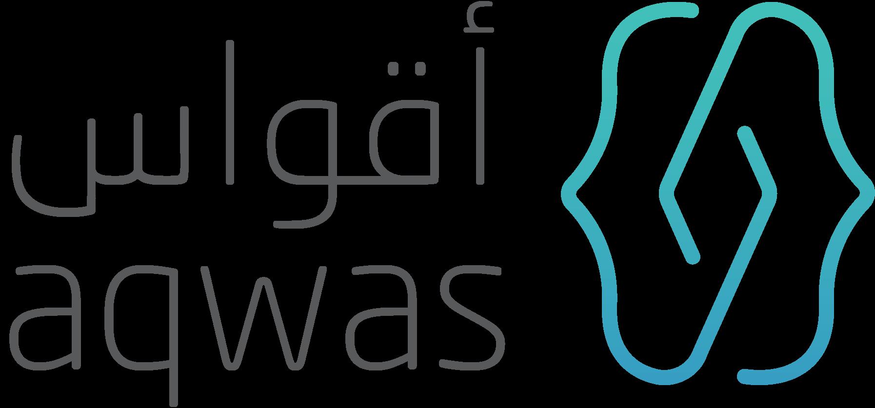 مسار تحدي تطوير خط عربي رقمي