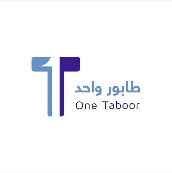 مسار One Taboor