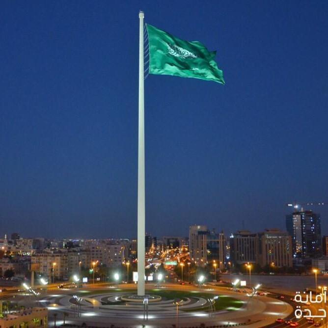 مسار تحدي #احتفال_جدة_بالوطن