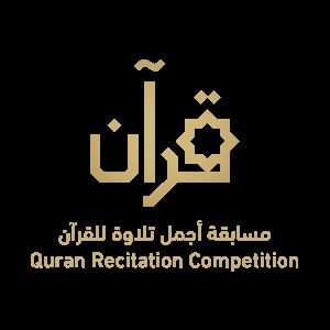 مسار مسار مسابقة القرآن الكريم